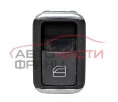 Бутон електрическо стъкло Mercedes E class C207 3.0 CDI 265 конски сили