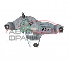 Моторче задна чистачка Mitsubishi ASX 1.8 DI-D 150 конски сили