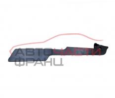 Дясна конзола подлакътник Audi A6 3.0 TDI 225 конски сили 4F1863306C