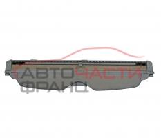 Щора Mercedes C Class W203 2.2 CDI 143 конски сили A2038600175