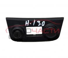 Запалка Hyundai I30 1.6i 122 конски сили