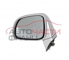 Ляво огледало Chevrolet Captiva 2.0 D 150 конски сили