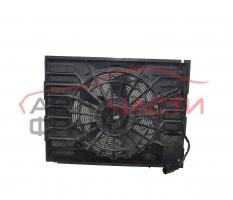 Перка охлаждане воден радиатор BMW E65 4.4 i 333 конски сили
