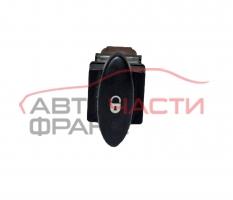 Бутон заключване Citroen C5 2.0 16V 140 конски сили 96326949ZL