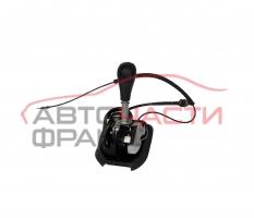 Скоростен лост автомат BMW E46 2.0 бензин 150 конски сили LSG7515261