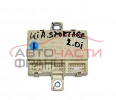 Модул централно Kia Sportage II 2.0 16V 141 конски сили 91940-1F010