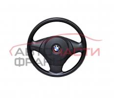 Волан BMW X3 E83 3.0 D 204 конски сили