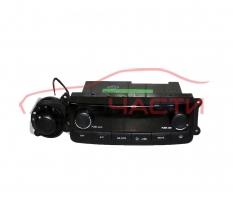 Панел управление климатроник Ssangyong Rodius 2.7 XDI 163 конски сили 68700-21021