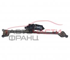 Моторче чистачки Toyota Land Cruiser 120 3.0 D-4D 173 конски сили 85110-60350