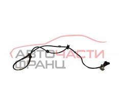 Преден датчик ABS Nissan Micra K12, 1.4 16V 88 конски сили 47910AX600