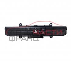 Бутон аварийни светлини Mercedes Sprinter 2.2 CDI 129 конски сили А 9065450107