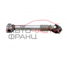 Кормилен прът BMW E90 2.0 D 150 конски сили