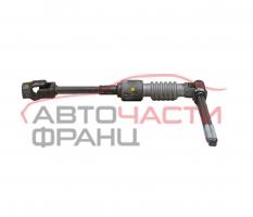 Кормилен прът Audi A8 4.0 TDI 275 конски сили