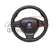 Волан BMW F01 4.0 D 306 конски сили