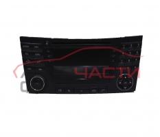 Навигация Mercedes E class W211 2.2CDI 163 конски сили A2118201079