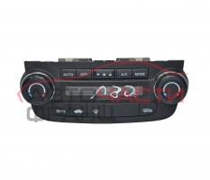Панел климатик Honda Cr-V 2.2 I-CTDI 140 конски сили 79600-SWY-G4