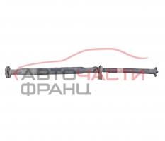 Кардан Mercedes S class W220 5.0 i 4-matic 306 конски сили