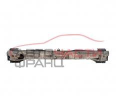 Основа предна броня Mazda CX-7 2.3 MZR Turbo 260 конски сили