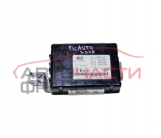 Боди контрол модул Kia Picanto 1.0 I 69 конски сили 95400-1Y600