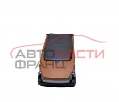 Подлакътник BMW E65 4.4i 333 конски сили