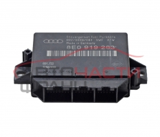 Парктроник модул Audi A6 2.5 TDI 150 конски сили 8E0919283