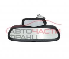 Огледало задно виждане Peugeot 5008 1.6 HDI 114 конски сили 96869045-XT