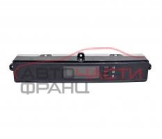 Часовник Kia Sorento 2.5 CRDI 140 конски сили 94500-3E500