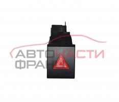 Бутон аварийни светлини Skoda Roomster 1.6 TDI 90 конски сили 5J0953235