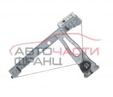 Заден десен механичен стъклоповдигач Citroen C3 1.4 HDI 70 конски сили