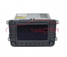 GPS Навигация VW Golf 5 2.0 GTI 200 конски сили 1T0035194B