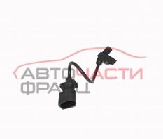 Датчик колянов вал BMW E60 3.0D 218 конски сили 0281002477