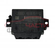 Парктроник модул Audi A5 3.0 TDI 240 конски сили 8K0919475B