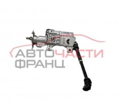 Кормилен прът Citroen C4 Grand Picasso 2.0 HDI 136 конски сили 9638983380