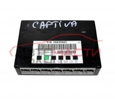 Боди контрол модул Chevrolet Captiva 2.0 D 150 конски сили 20839063