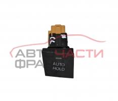 Бутон електронна спирачка VW Passat CC 2.0 TDI 140 конски сили 3C0927227B