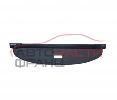 Щора Seat Altea XL 2.0 TDI 140 конски сили 5P8867871B