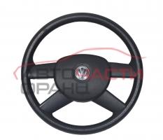 Волан VW Golf 5 1.9 TDI 105 конски сили