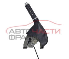 Лост ръчна спирачка Smart Forfour 1.5 Brabus 177 конски сили