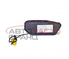 Airbag предна лява седалка VW Caddu 2.0 SDI 70 конски сили 6Q0880241A