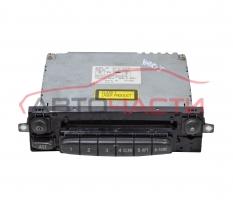 Радио CD Toyota Yaris 1.3 i 85 конски сили 86120-52030