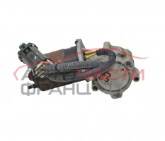 Актуатор раздатка Kia Sorento 2.5 CRDI 140 конски сили