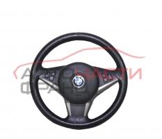 Волан BMW E60, 3.0 D 218 конски сили