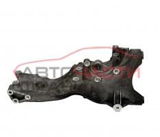 Планка Audi A4 1.8 Turbo 163 конски сили 06D903143C