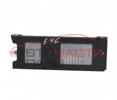 Усилвател за антена на радио приемник за BMW E46, 2001 г., 1.8 бензин, N: 84.11-6916766-01