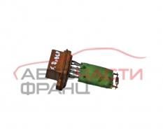 Реостат Fiat Doblo 1.9 JTD 105 конски сили