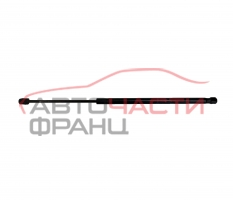 Амортисьорче багажник Smart Forfour 1.5 Brabus 177 конски сили 6001SK0360N
