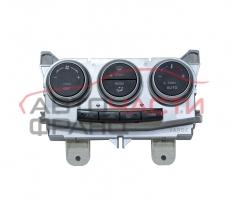 Панел климатик Mazda 5 2.0 CD 110 конски сили 7CC30