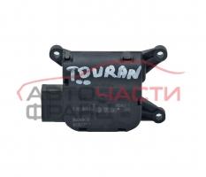 Моторче клапи климатик парно VW Touran  1K1.907.511C