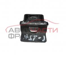 Държач радиатор Opel Astra J 1.7 CDTI 110 конски сили 13250318