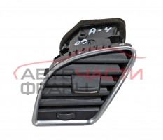 Духалка парно лява Audi A4 2.0 TDI 170 конски сили 8T2820901B